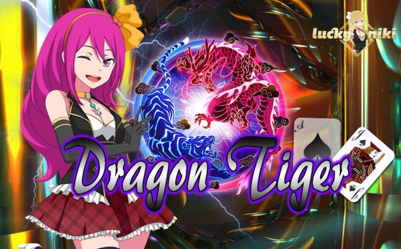 ドラゴンタイガー